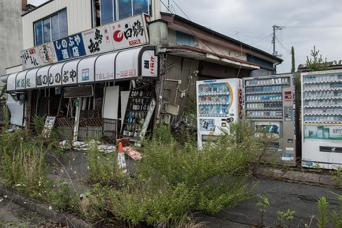 City of Fukushima, four years after the preventable nuclear meltdown