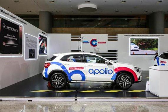 Baidu's apollo 1.5 platform for autonomous vehicles