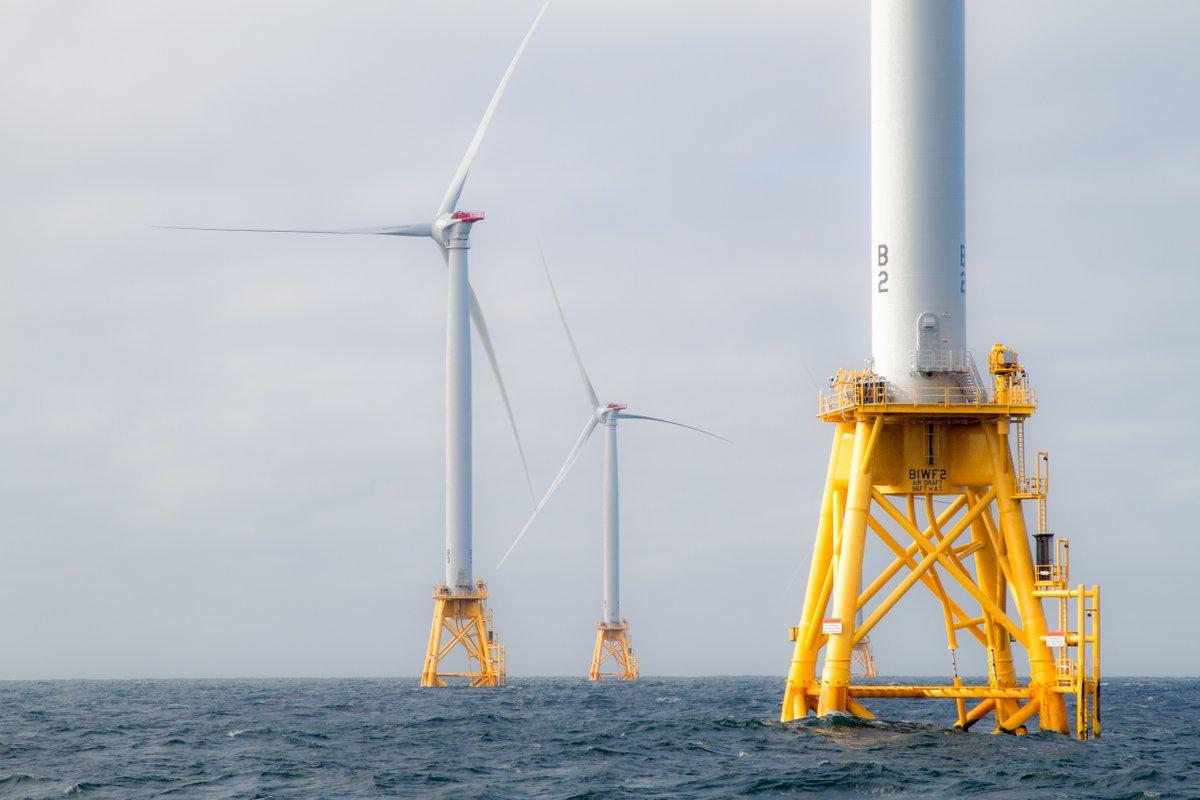DOE offshore wind energy