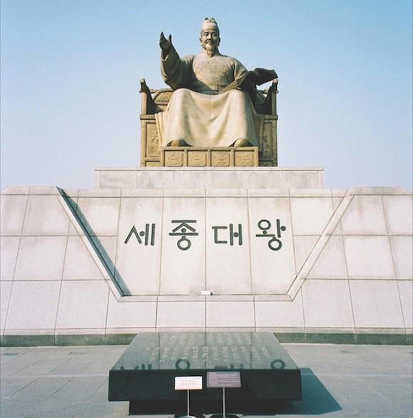 renewables cornerstone of peace in korea
